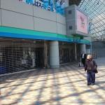 東京ドームから羽田空港へのアクセス。おすすめの行き方を紹介します。