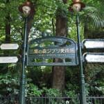 東京駅から三鷹の森ジブリ美術館へのアクセス。おすすめの行き方とは?