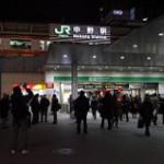 東京駅から中野駅へのアクセス。おすすめの行き方はこれです!!