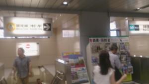 神田駅銀座線階段