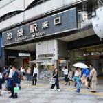 新宿駅から池袋駅へのアクセス。この行き方がおすすめです。