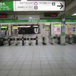 【渋谷駅乗り換え案内】山手線から埼京線・りんかい線ホームへの乗り換え
