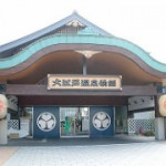 羽田空港から大江戸温泉物語へのアクセス。おすすめの行き方は?