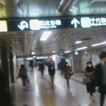 【有楽町駅乗り換え案内】JR有楽町駅から日比谷駅(日比谷線・千代田線)への行き方。