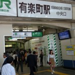 【有楽町駅乗り換え案内】JR有楽町駅から東京メトロ各線・京葉線への乗り換え方法。