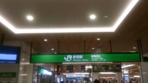 「新宿駅新南口改札