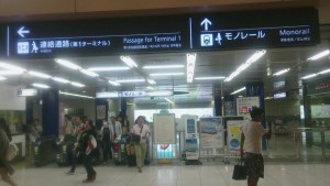 Haneda Airport Monorail Gate