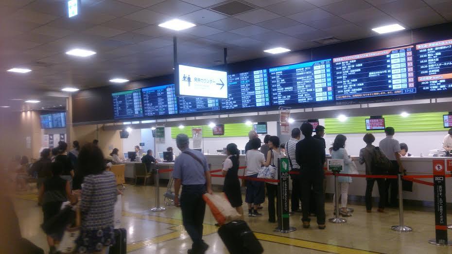 バスタ新宿乗車カウンター