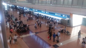 Haneda Airport Lobby