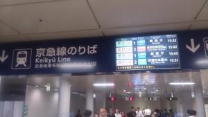 羽田空港京急ホーム