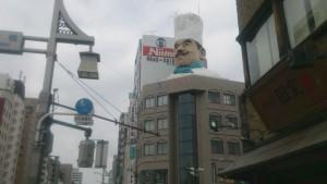 合羽橋商店街ニイミ