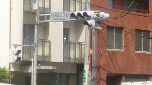 合羽橋3西浅草3丁目