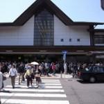 羽田空港から鎌倉駅へのアクセス。おすすめの行き方を紹介します。