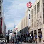 東京駅から新宿3丁目駅(東京メトロ)へのアクセス。おすすめの行き方はこれです!!