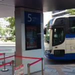 東京駅から東京ディズニーランドへのアクセス。バス・タクシーでの行き方を紹介します。