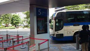 八重洲バス乗り場 スカイツリー