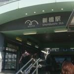 東京スカイツリーからお台場へのアクセス。おすすめの行き方を紹介します。