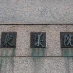 東京駅から永田町駅へのアクセス。おすすめの行きかたを紹介します。