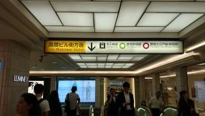 都営新宿線エスカレーター①