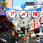 東京駅から上野公園へのアクセス。おすすめの行きかたを紹介します。