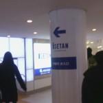バスタ新宿から伊勢丹へのアクセス。おすすめの行きかたを紹介します。