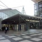 築地から東京ビッグサイトへのアクセス。おすすめの行き方はこれです!!