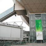 新橋駅から東京ビッグサイト(国際展示場)へのアクセス。おすすめの行き方は?
