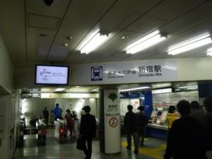 大江戸線新宿駅