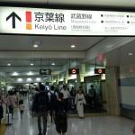 東京駅から東京ディズニーランドへのアクセス。おすすめの行き方は?