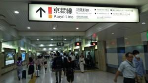 京葉線① 3つ目の動く歩道