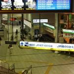 品川駅から表参道駅へのアクセス。おすすめの行き方はこれです!!