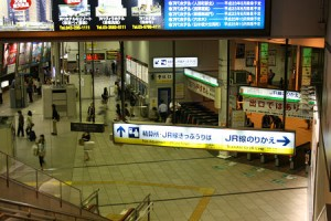 Shinagawa Station Changing from KeiKyu