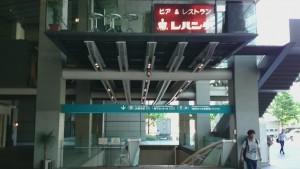 京葉線 レバンテ