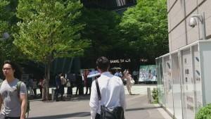 京葉線国際フォーラム入口
