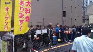 成田 行列