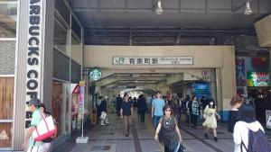 京葉線 京橋口
