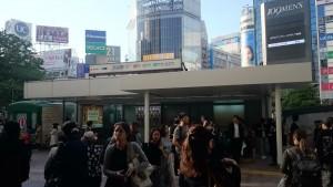 渋谷駅地下入り口