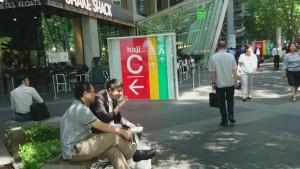 京葉線 国際フォーラムC