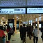 川崎駅から東京ディズニーランドへのアクセス。おすすめの行き方は?