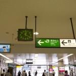 東京駅から田町駅(三田駅)へのアクセス。おすすめの行き方はこれです!!
