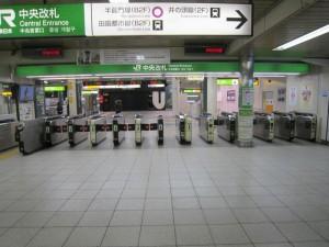 中央改札渋谷