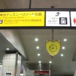 築地から東京ディズニーランドへのアクセス。おすすめの行き方はこれです!!