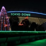 築地駅(築地市場駅)から東京ドームへのアクセス。おすすめの行き方は?