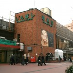 品川駅から新橋駅へのアクセス。おすすめの行き方を紹介します。