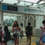 原宿駅(明治神宮前駅)から秋葉原へのアクセス。おすすめの行き方を紹介します。