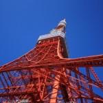 東京ディズニーランドから東京タワーへのアクセス。おすすめの行き方は?