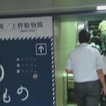 東京スカイツリーから上野駅・上野公園へのアクセス。おすすめの行き方は?