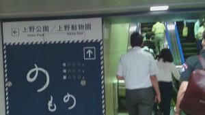 上野銀JR エスカレータ