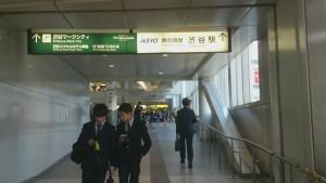 渋谷駅井の頭行き通路