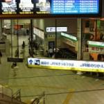 品川駅から幕張メッセへのアクセス。おすすめの行き方はこれです!!